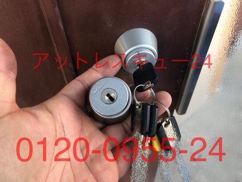 玄関ドア鍵交換OPNUSディンプルシリンダー