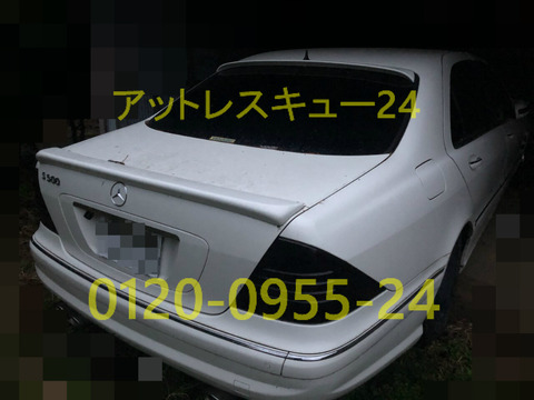 MercedesBenzトランクインキーW220Sクラス鍵開けレスキュー