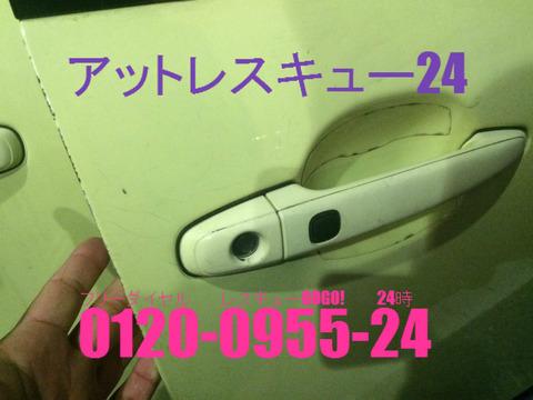 トヨタTOY43シエンタ 新型M382開錠