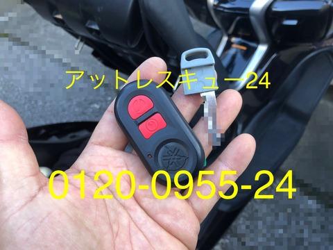 ヤマハMAJESTY250リモコンキー座席下インロック開錠