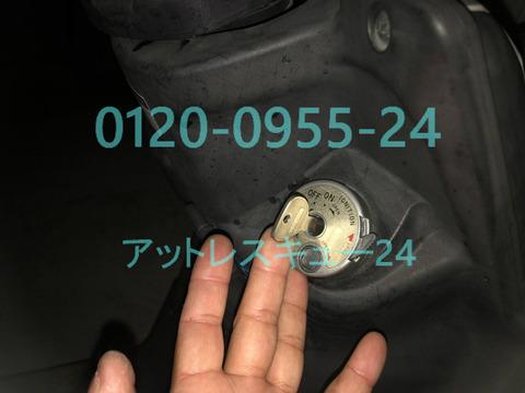 ヤマハBW'S鍵作製メットイン開錠