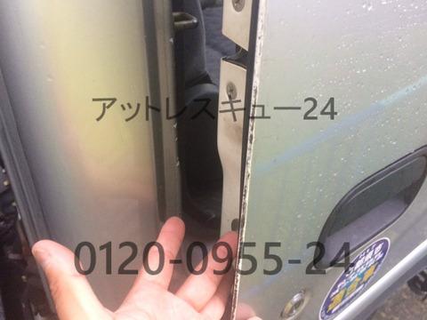 イスズ3tエルフ自動ロック鍵の閉じ込みドア開錠