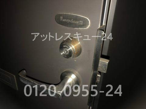レオパレス玄関開錠ミワシリンダーU9