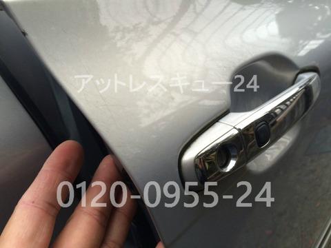トヨタ170系クラウン ドアシリンダー4トラック開錠