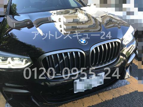G02系BMW新型X4車内キー閉じ込み緊急対応