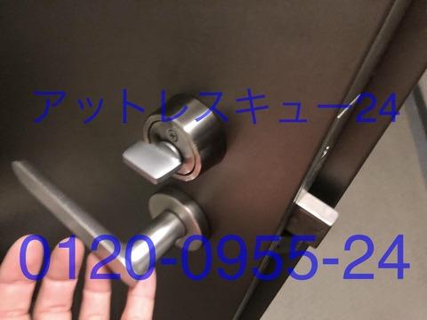 ゴール玄関ドア錠サムターン