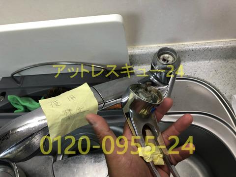 KVKキッチン混合水栓不具合レスキュー
