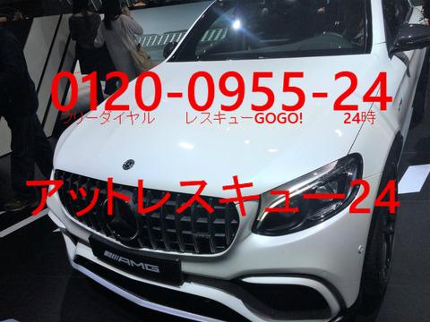 Mercedes-AMG GLC63 4MATIC