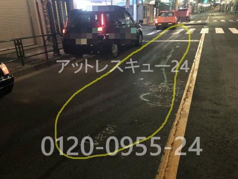 逃走経路(奥戸街道・葛飾区立石1-20付近)