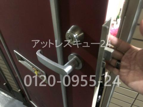 美和U9LA玄関ドア開錠