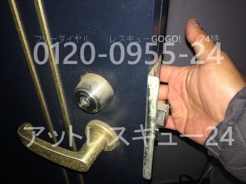 MIWA01型U9シリンダー 玄関カギ開け