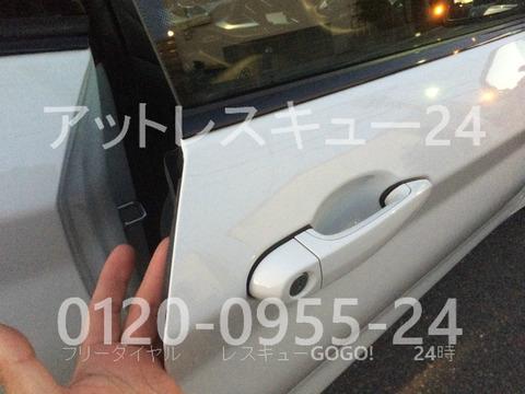 BMW320Iドアロック開錠 内溝特殊キーF30系