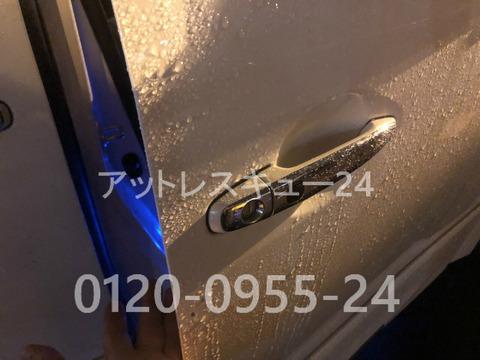 TOYOTA20系ヴェルファイア車内キー閉じ込めドアロック鍵開け