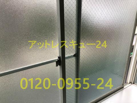 窓ガラス交換ワイヤー入り型網菱