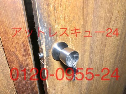 木製ドア玉座ノブ錠カギ交換