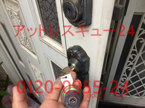 サムラッチ装飾錠 U9シリンダー鍵交換