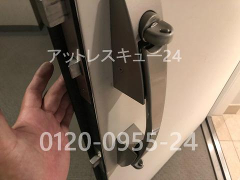 プッシュプル錠2か所ロックB5型スイッチ式防犯サムターン無傷開錠