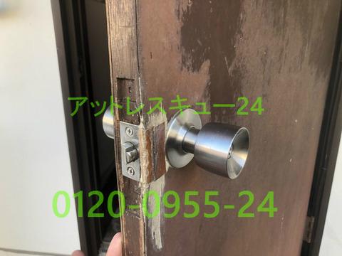 玉座ドアノブ玄関ドア開錠