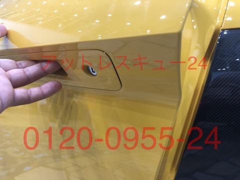 鍵穴ピッキング解錠アウディR8V10