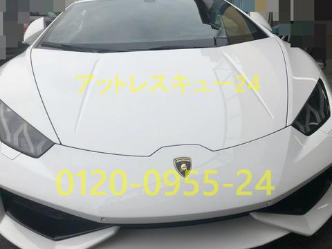 LamborghiniウラカンLP610鍵開けレスキュー