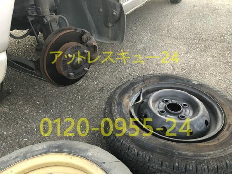 パンクトラブル予備タイヤ交換レスキュー