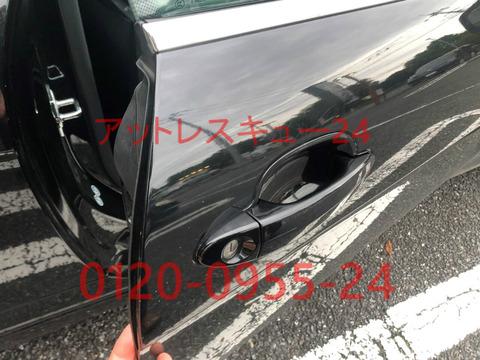 E63系BMW6シリーズ鍵穴開錠