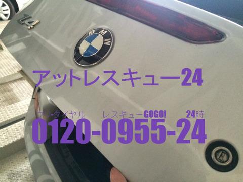 BMW Z4 E85 トランクインキー開錠