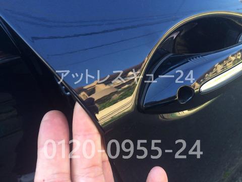 F11型BMW523i車内キー閉じ込みドアロック鍵開け