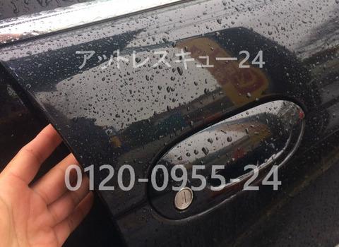 BMW525iドアシリンダー鍵開け4トラック特殊キー