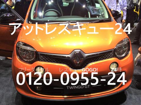 ルノー トゥインゴ GT 東京モーターショー