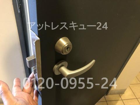 MIWAディンプルシリンダーJN玄関開錠