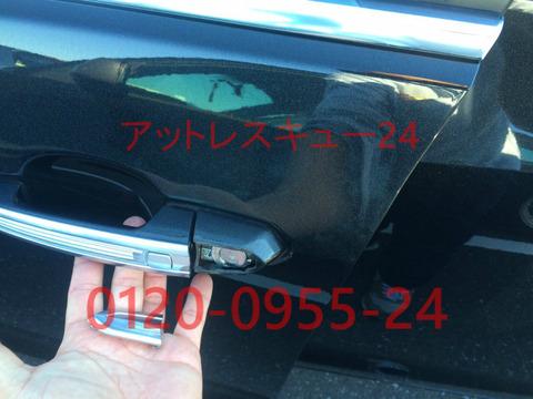 キャデラックATS車内インロック鍵穴ピッキング解錠
