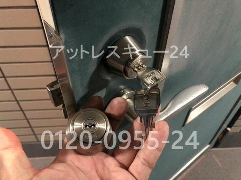 MIWA玄関ドアロック開錠カギ交換