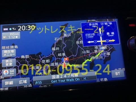 愛知県名古屋市北区カギ開け出張レスキュー復路