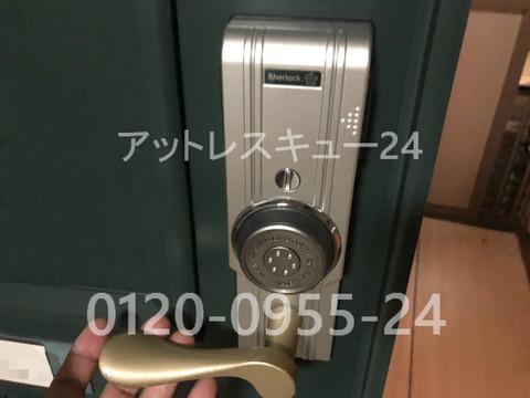 シャーロック玄関ドア錠カードキー鍵開けレスキュー