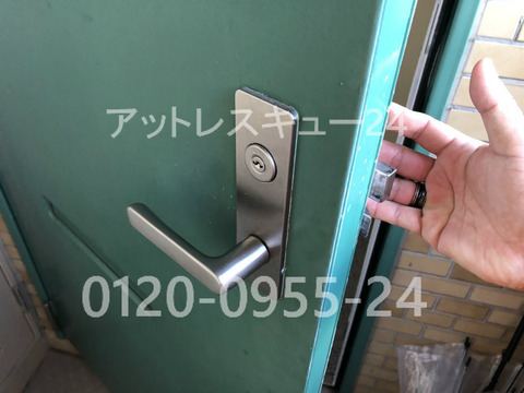 MIWA U9RA玄関ドア開錠