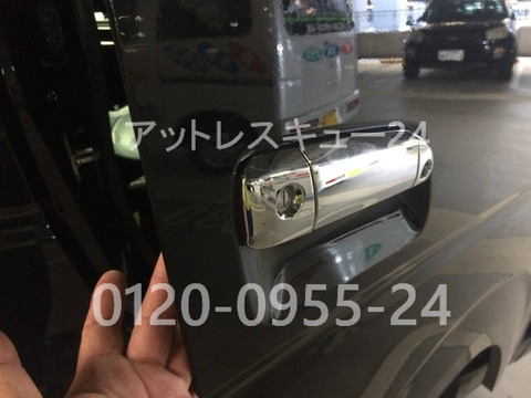 トヨタハイエース鍵のインロック開錠