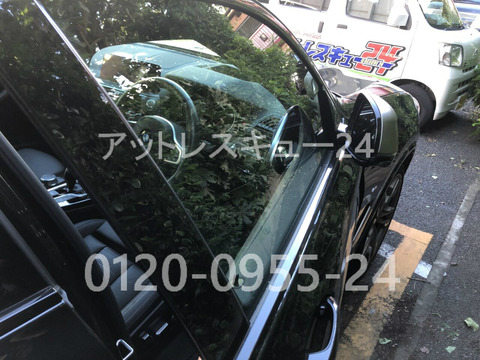 BMW G02型X車内インロック鍵開けレスキュー