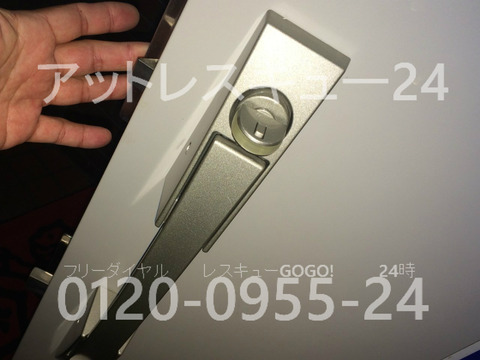 MIWAロックH1型防犯サムターン 2か所鍵開け