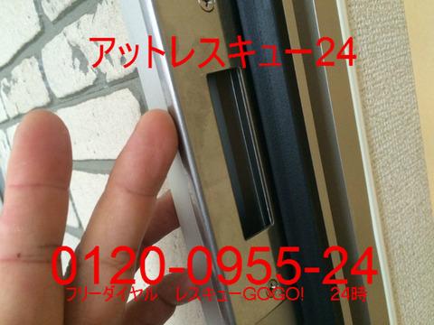 ドア枠ストライク金具修理 マンション玄関