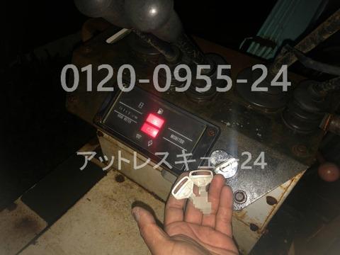 MITSUBISHIショベルカーME08メインキー復刻作製