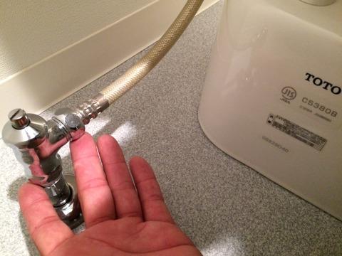 トイレ給水栓