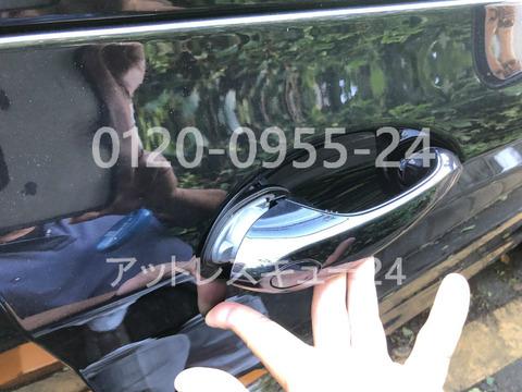 BMW現行型G02系X4隠しカギ穴開錠