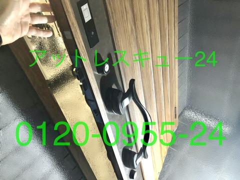リクシルCAZASキー玄関ドア非破壊開錠