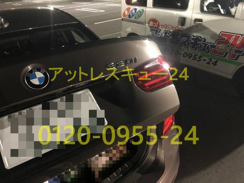 F30型BMW320iトランクインロック開錠