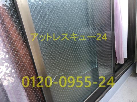 ベランダ窓ガラスひび割れ交換