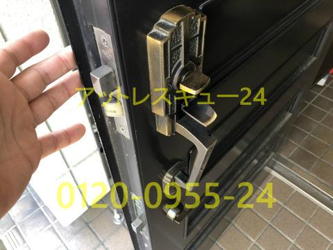ブロンズ装飾錠サムラッチ鍵開け