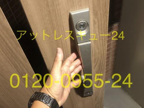 プッシュプル錠クラビス玄関ドアロック開錠