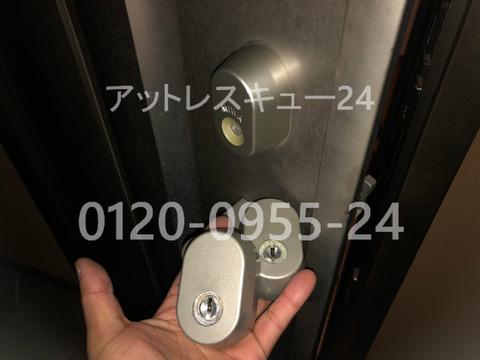 新日軽MIWA玄関ドアシリンダー小判型ディンプルキー交換