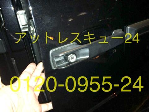 メルセデスベンツW463G500ドアロック開錠